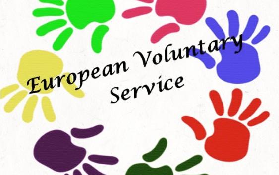Javni poziv za 3 EVS volontera u Gaziantep – Republika Turska