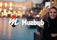 Pokrenuta platforma za muslimane po uzoru na Airbnb, na njoj i domovi iz BiH